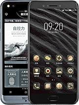 YotaPhone 3 mobilezguru.com