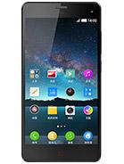 nubia Z7 mini mobilezguru.com