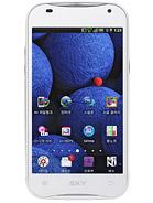 Vega LTE EX IM-A820L mobilezguru.com
