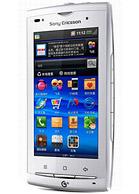 A8i mobilezguru.com