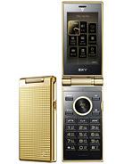 S902 mobilezguru.com