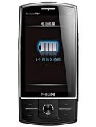 X815 mobilezguru.com