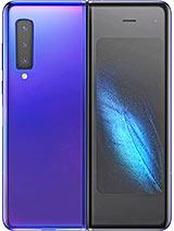 Galaxy Fold mobilezguru.com