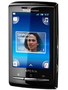 Xperia X10 mini mobilezguru.com
