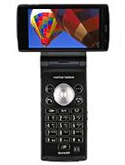 SX862 mobilezguru.com
