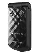Z555 mobilezguru.com