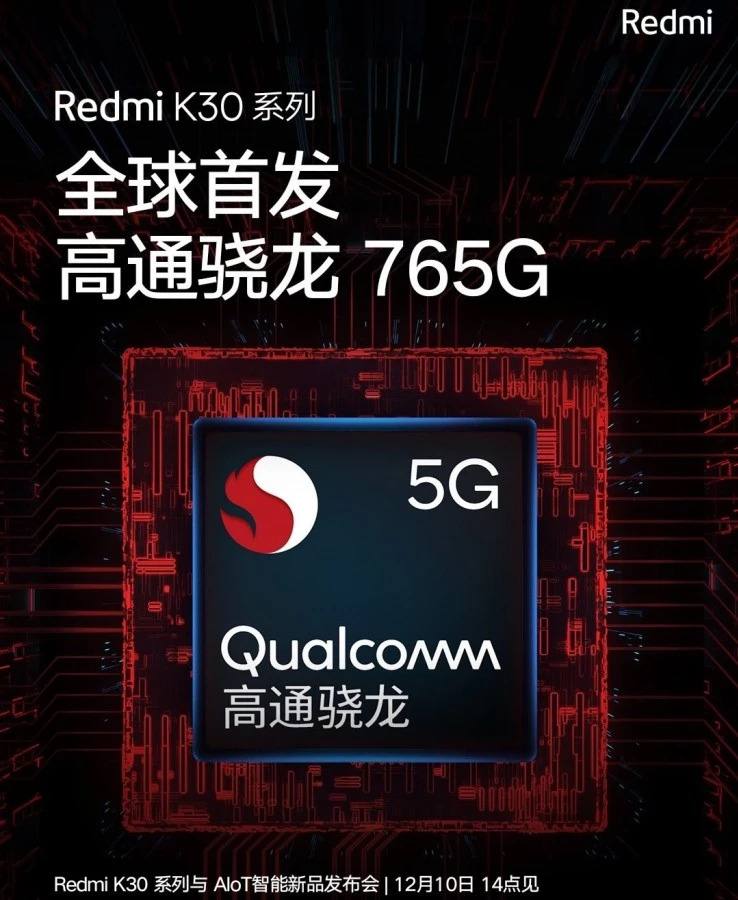 Qualcomm-Snapdragon-768G
