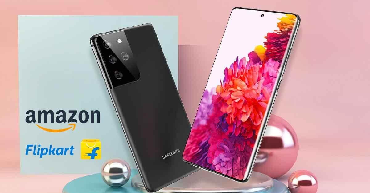 Samsung Galaxy S21 Ultra 5G Price in India - Best Deal Price, Bank Offers Mobilezguru