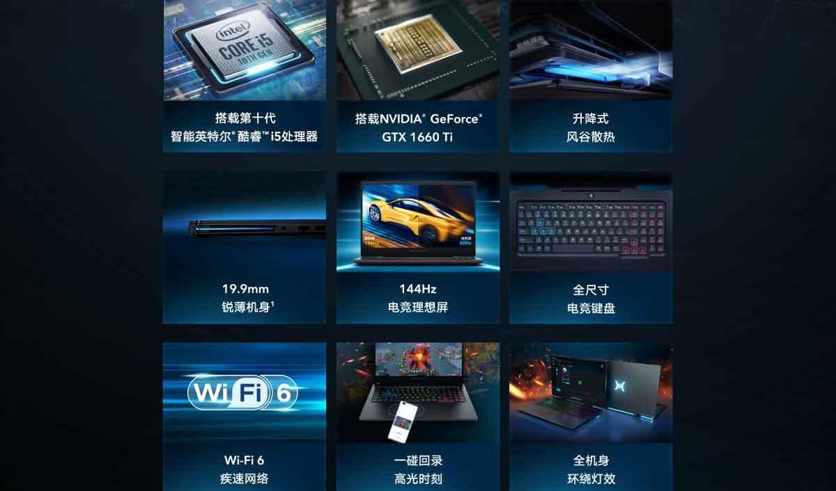 Specs for the Honor Hunter V700 gaming laptop